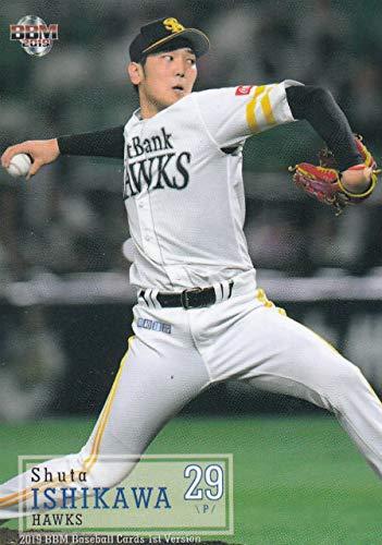 石川柊太の画像 p1_9