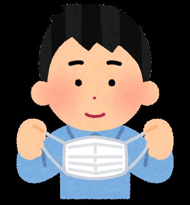 mask_hazusu_man
