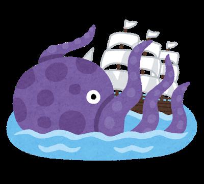 fantasy_ocean_kraken