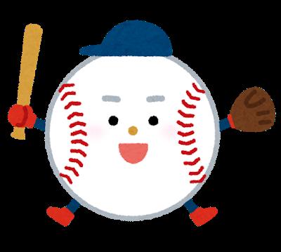 character_sports_baseball