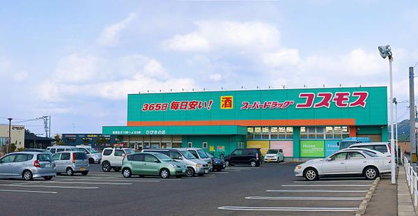640px-COSMOS_-_Kitakyushu_Hibiki_Store