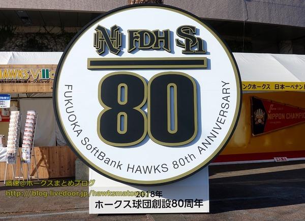 DSC00375 (1280x930)