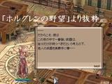 精錬のカリスマの著書を発見!