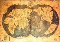 libro-y-mapa-demostrarian-que-chinos-descubr-75399-jpg_976x0