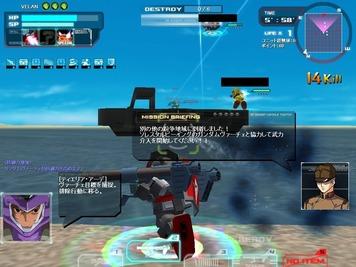 GOnlineScreenShot_20110121_200840ergeg