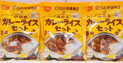 尾西食品「CoCo壱番屋監修 尾西のカレーライスセット」