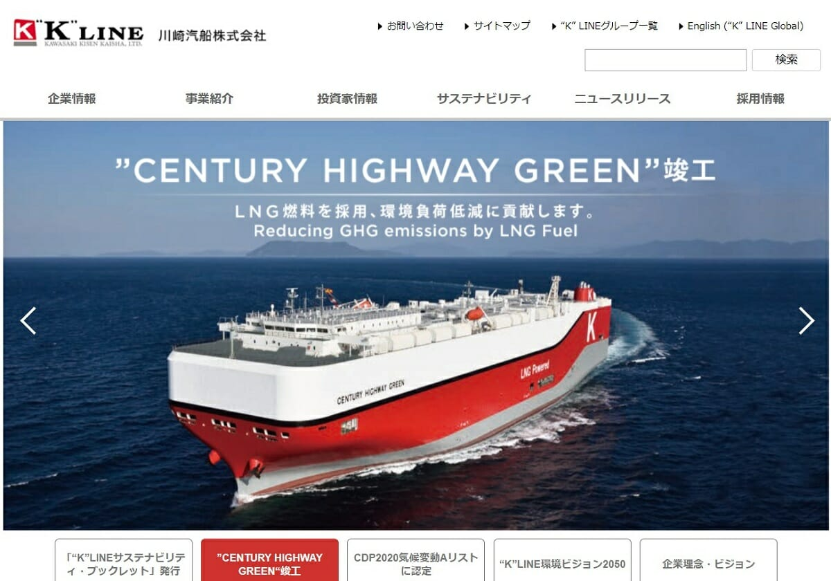 川崎汽船、潮流発電に参入、原発並み電力に期待…「モノ運搬」から大胆な事業転換の画像1