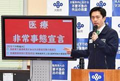 飲食店員「働くのが怖い」 感染者最多更新の大阪で広がる不安