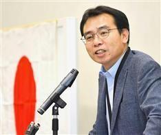 「徴用工のウソ」国連で証言した韓国人研究者が来日!