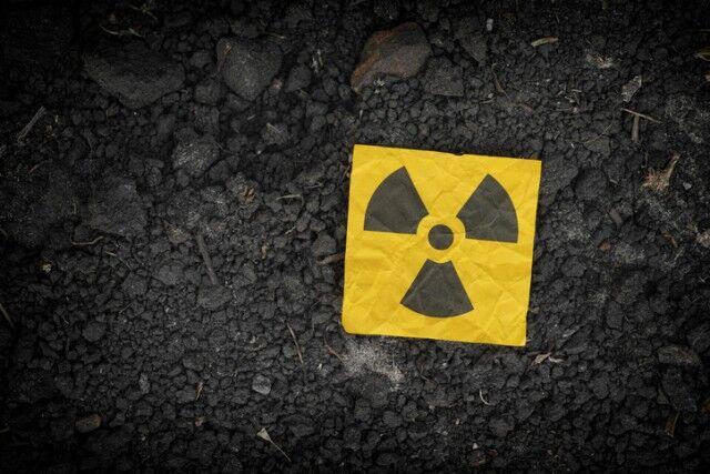 放射線物質