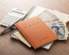 退職金が20年前より1000万円以上もダウンしていた。正社員の絶望的な未来