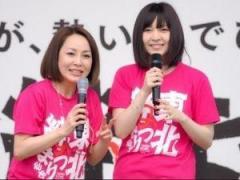 元AKB岩田華怜の母、参院選出馬「前向きに検討」民主党が擁立へ