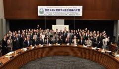 統一教会創設の議員連合創設大会 国会議員63人が参加