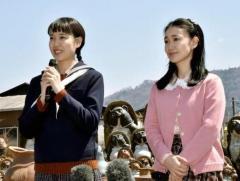 「15歳、いける!」  三十路戸田恵梨香がセーラー服姿披露