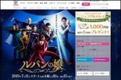 深田恭子『ルパンの娘』、初回8.4%も「B級感が面白い」