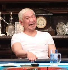 松本人志、酔っぱらって妻に誤爆したLINE告白で視聴者が絶賛