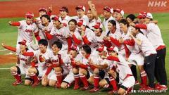 オリンピック ソフトボール決勝 日本 金メダル!
