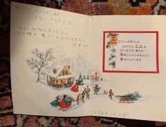 石田ゆり子、両親とのクリスマス秘話に「素敵な家族」の声