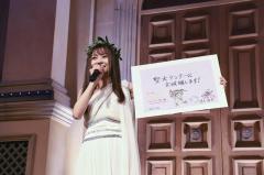 倉木麻衣、東京 2020「聖火ランナー」立候補宣言