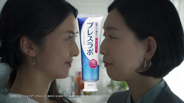 「女優の息ドラマ 第1話」篇_女優の息、認め合う二人
