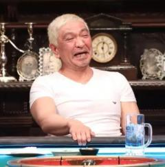 """松本人志、フジテレビからの""""超VIP待遇""""を告白「当たり前だと思ってた」"""