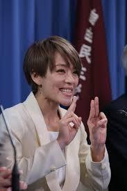 今井絵理子政務官にブーイング 所属した芸能事務所が多額献金