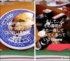 くら寿司での不衛生行為の動画が発覚で炎上!