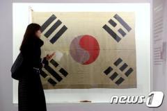 外務省、「3.1節」控えて韓国渡航者に注意喚起