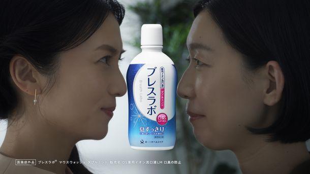 「女優の息ドラマ 第8話」篇_さすが女優の息ね