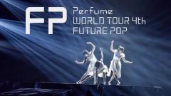 Perfume、日本人女性アーティスト初 米コーチェラフェス出演決定