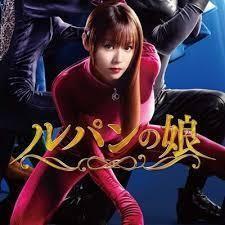 深田恭子 低視聴率「ルパンの娘」セクシーダンスをオフショット披露