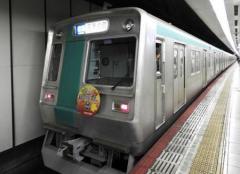 「日本一高い」京都市地下鉄10月値上げへ 初乗り220円に