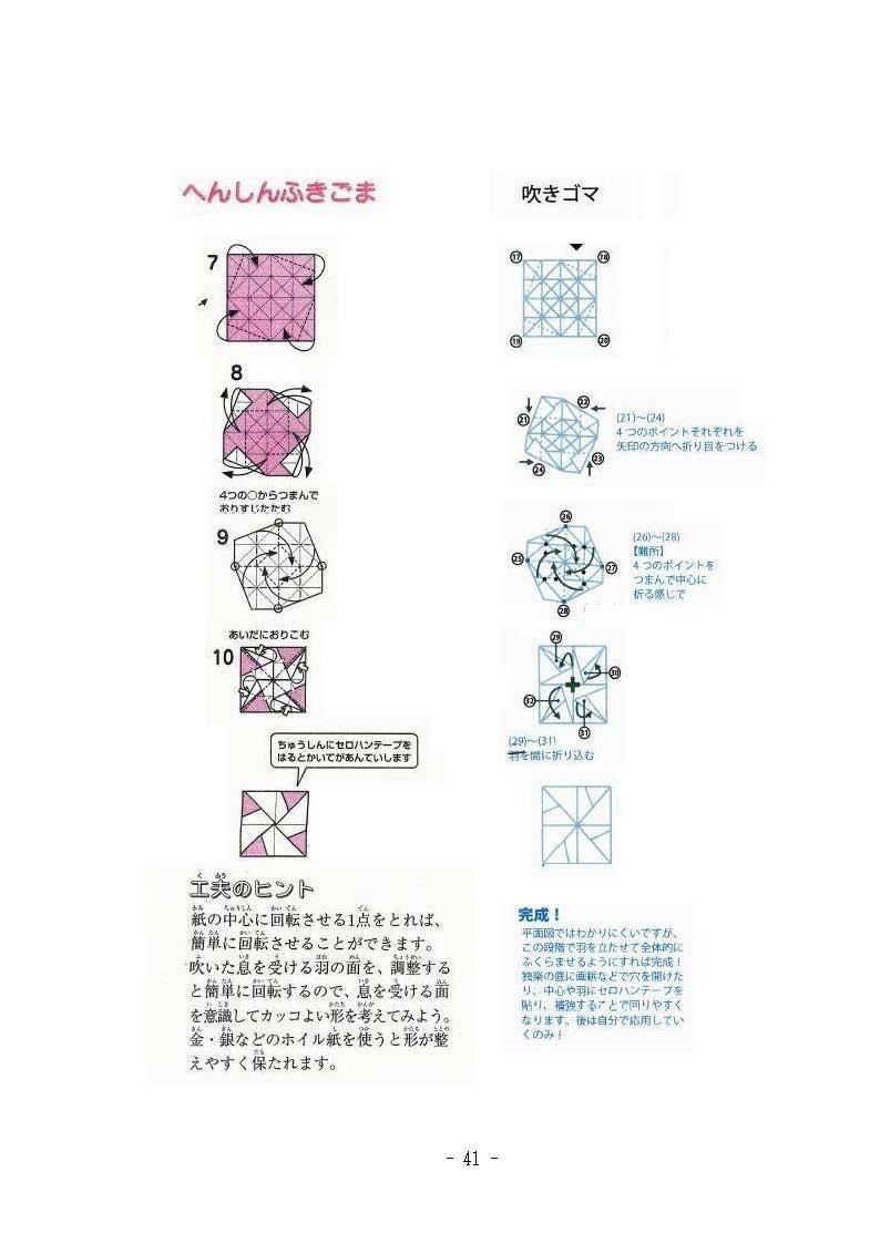 別紙3_ページ_2