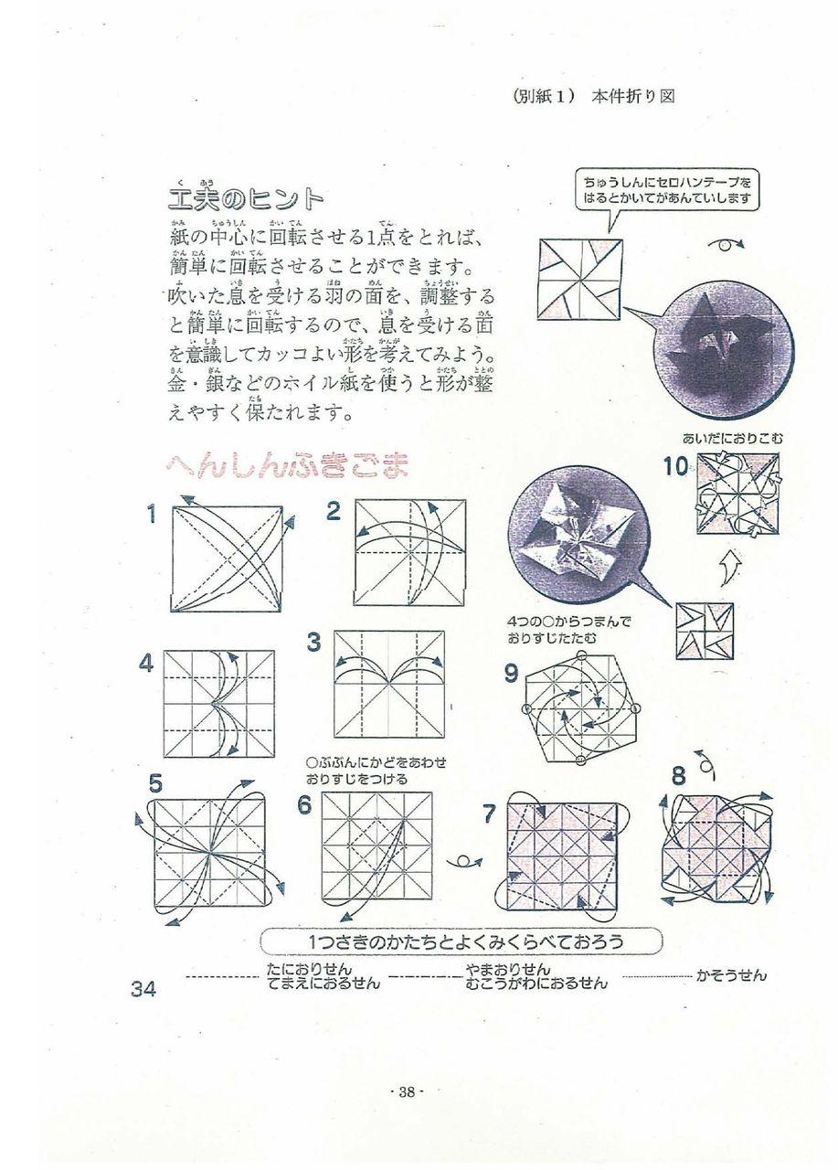 別紙1と2_ページ_1