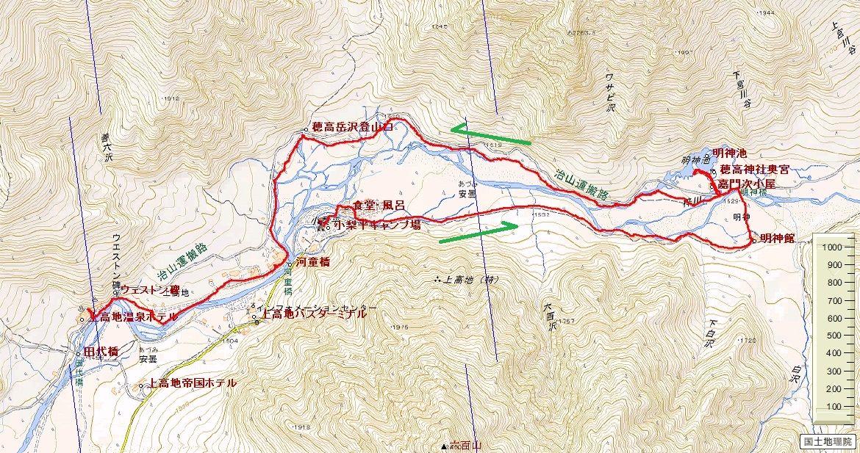 10 上 日間 天気 高地 【一番当たる】高知県高知市の最新天気(1時間・今日明日・週間)