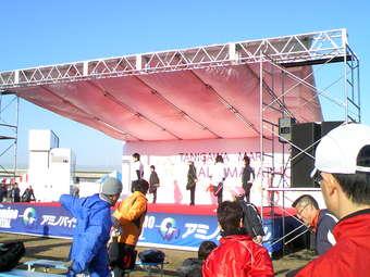 谷川真理ハーフ2010