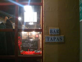 バルタパス入口