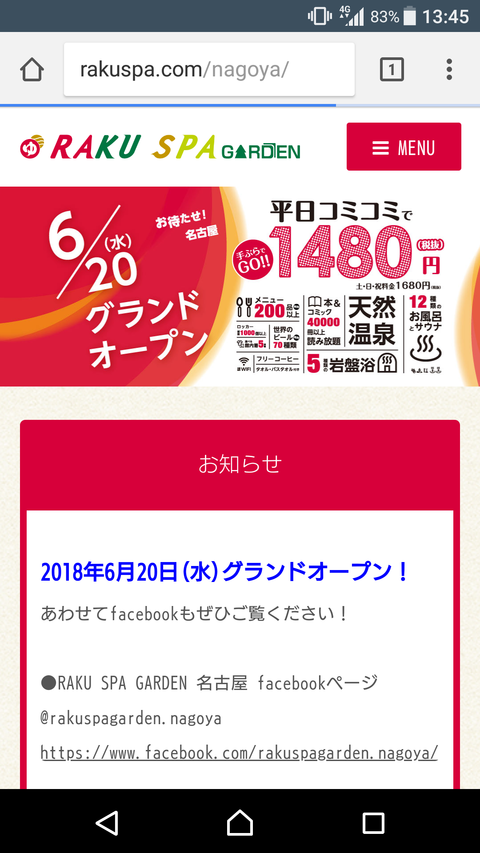 Screenshot_20180623-134553