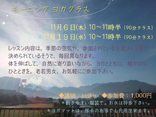 10-23-14