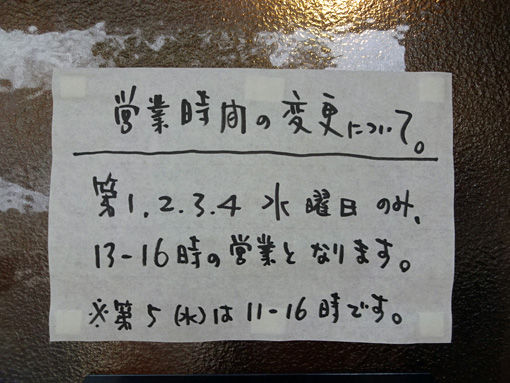 12-15-8