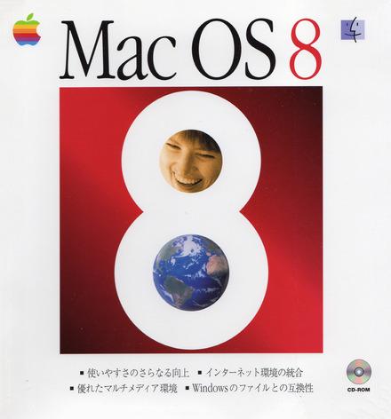 mac-os-8