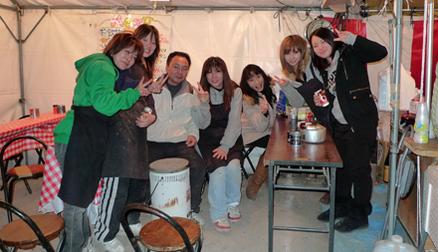 ninomiya-family