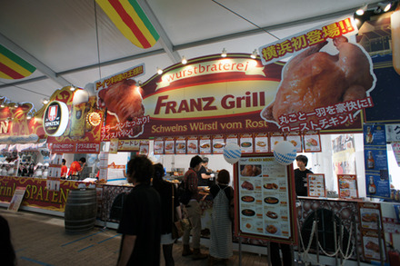 franz-grill