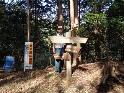 2019-11-02山楽会11月定例会(日向薬師、日向山ほか)14