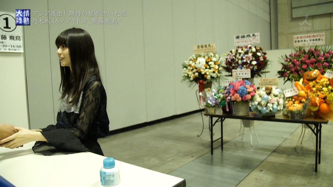 【炎上】 乃木坂46・齋藤飛鳥さんの握手会対応が酷いと批判殺到www?ww