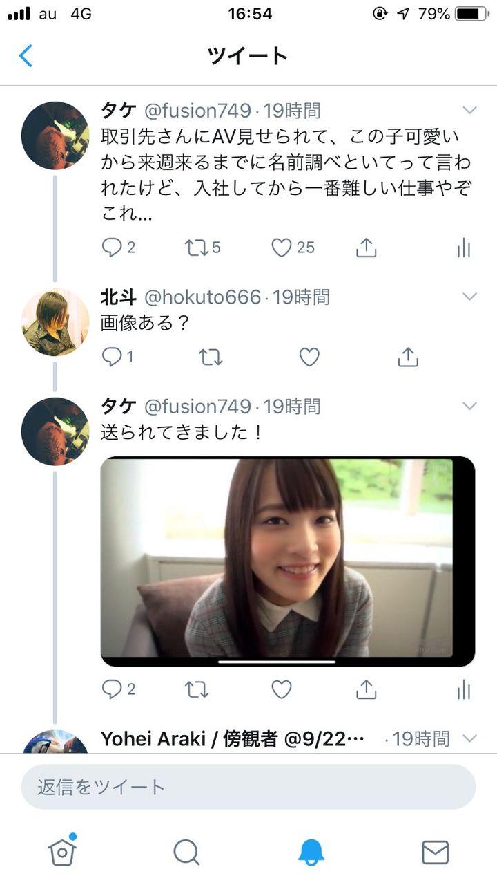 6a0cd18b.jpg