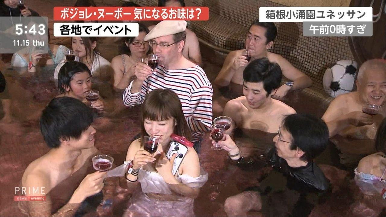 【悲報】日本人、高級ワインを風呂に使いイギリス人をドン引きさせるwww