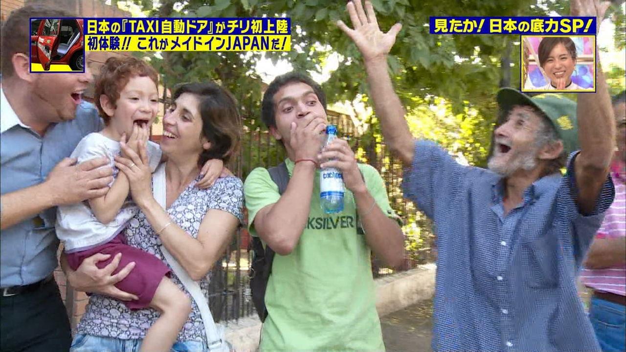 「日本人ってほんとに凄いんだな」って思った瞬間