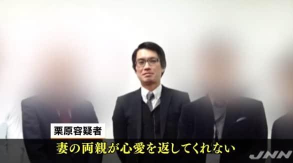 千葉県の教育委員会、死亡した小4女児の「父からのいじめ」告発アンケートを父親に渡していた