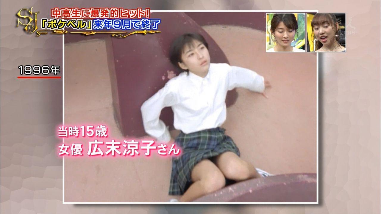 15歳の頃の広末涼子、可愛すぎだろ!